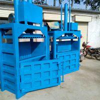 半自动废纸打包机 普航服装药材液压打包机 30吨油桶压扁机 质保机械