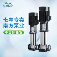 昆山南方泵业CDL2-2立式多级离心泵