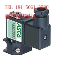 美国ASCO 263系列电磁阀国际品牌