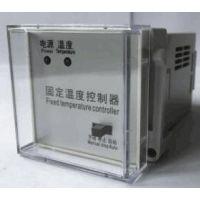 杭州禹电 固定单温度控制器 YDI-WK-G