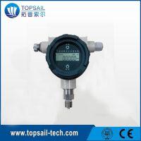 TSM01P无线压力采集节点,无线压力采集终端,无线压力变送器