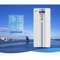 仟净Q-100A1反渗透设备 一体式反渗透纯净水设备
