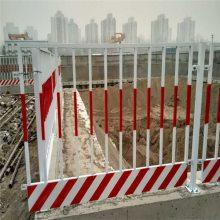 现货基坑防护网 带字红白栏杆 工地施工防护栏