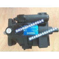 台湾油升YEOSHE柱塞泵V15A1R10X1