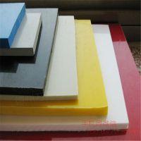 无毒无味塑料砧板不黏结不吸水聚乙烯砧板万德供应