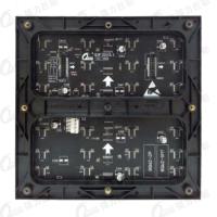 青海西宁艺盛蓉电子彩色led电子显示屏价格合理欢迎选购