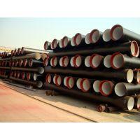 山东球墨铸铁管厂家 W型球磨铸铁管 柔性铸管