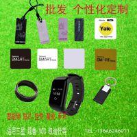 NFC智能门锁 P718三星耶鲁  手机外贴标签 三星智能门锁感应标签