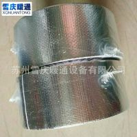 供应5cm耐高温银色加厚空调保温专用胶带