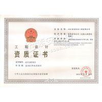索安机电提供建筑和消防行业资质证书服务