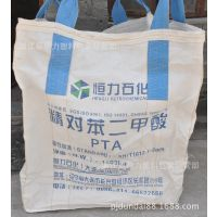 出售二手吨袋、萤石袋、石英砂袋、抗老化防紫外线吨袋、厂家直销