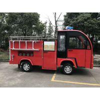 小区微型电动消防车|电动洒水车消防车维修及销售