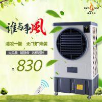 出租 工业空调扇商用厂房车间用冷风机水冷大风量 租赁