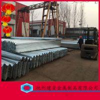 乡村公路护栏板 道路防撞护栏板 喷塑护栏 波形护栏生产厂家0