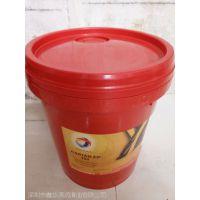 道达尔TOTAL MULTIS MS 2二硫化钼高温润滑脂