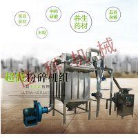 低温制冷 转速变频调节 WFJ-15超微粉碎机 双旋风磨粉机