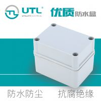 AG-0811-8工厂直销开孔密封绝缘防水IP65防尘耐摔端子接线盒促销