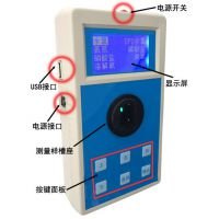 智能全中文余氯/二氧化氯二用仪 ML9902S 内置5点校准 轻触键盘 JSS/金时速