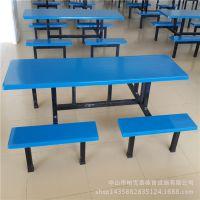 福州厂家供应四人位玻璃钢餐桌 学校食堂餐桌 可定制