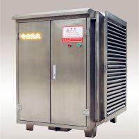富宏元UV光解净化设备 光氧催化废气净化器 可定制 废气处理设备