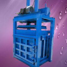 安庆立式液压药材打包机 启航牌半自动铁销子压块机 无纺布压包机生产厂家