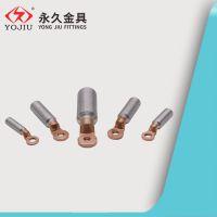 出口型铜铝接线端子DTL-2-185 铝合金电缆用铜铝线鼻子 永久金具
