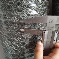 厂家销售镀锌丝圈羊网,大六角铁丝网