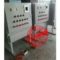 防爆高低压控制柜BXM_XXXX 配电柜仪表操作柜各种钢板焊接配电柜