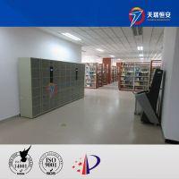 天瑞恒安 TRH-BL-102带投入口的电子储物柜,天瑞恒安寄存柜