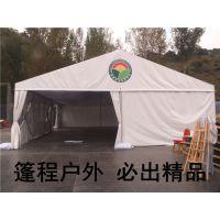 展览帐篷 展厅帐篷 户外活动帐篷厂家 户外流动餐厅