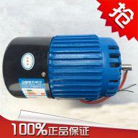 供应海南省攻牙机专用宽频正反转电动机 上海能垦频繁倒顺电机