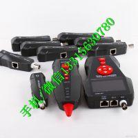 NF-8601W网线线缆长度断点测线仪网线寻线器POE/PING 汇能