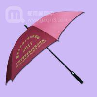 【广州市荃雨美雨伞有限公司】生产-同学聚会伞 广州雨伞厂