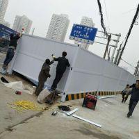 河南新乡厂家直销pvc施工围挡、地铁施工围挡、市政彩钢板围挡