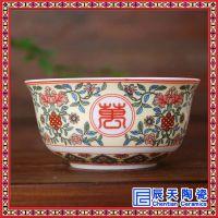 景德镇陶瓷长寿面碗 6寸碗寿碗 红黄龙凤福寿双全 加字烧字