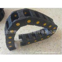 厂家提供 工程塑料尼龙拖链 机床附件拖链 塑料拖链型号齐全