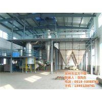 碳酸钡闪蒸干燥机|闪蒸干燥机|志方干燥(在线咨询)