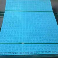 高层爬架安全网 高层建筑防护网冲孔板 惠州工地爬架圆孔网