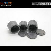 碳化硅球磨罐 5L耐高温碳化硅球磨罐