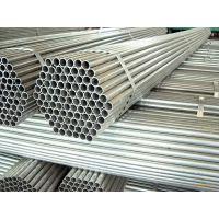 昆明焊接钢管批发价格0871-68686835