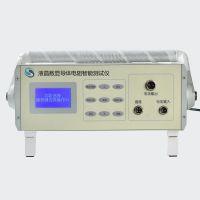 泊飞QJ36A新液晶数显导体电阻智能测试仪