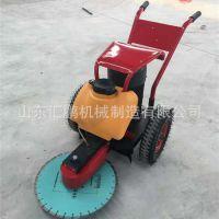 桩头切桩机 手推路面切桩机小型桩工机械 5