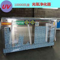 专业定制不锈钢材质UV光氧催化环保设备同帮环保供应