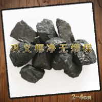 造纸生产前后水质处理用无烟煤滤料 椰净供应82无烟煤