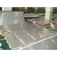 现货16CR25NI20SI2不锈钢板天津《国标/化学成分》
