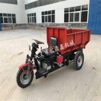 亿鼎鑫根据各地厂区自主研发制造 矿用电动三轮车 更适合于暗挖隧道 地铁工程