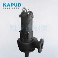 凯普德制泵厂家供应潜水排污泵WQ55kw 化工污水处理厂污水排污泵