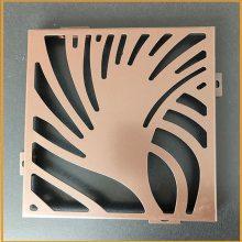 外墙装饰雕花铝单板 各种图案可来样来图定制_欧百得