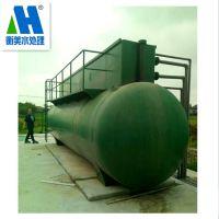 新农村污水处理设备河北生产厂家