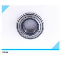 批发/零售 DAC20420030/29-2RS 汽车轮毂轴承非标轴承 品质保证